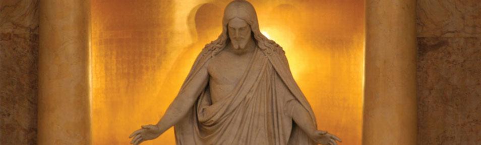 前世の救い主 – エピソード1