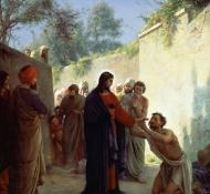 キリスト盲人を癒す - ブロック